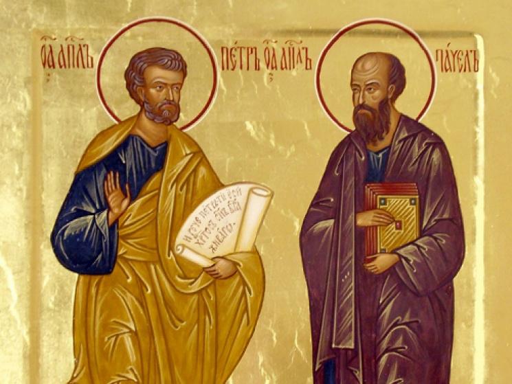 "Результат пошуку зображень за запитом ""День Петра і Павла: як його святкують в Україні"""