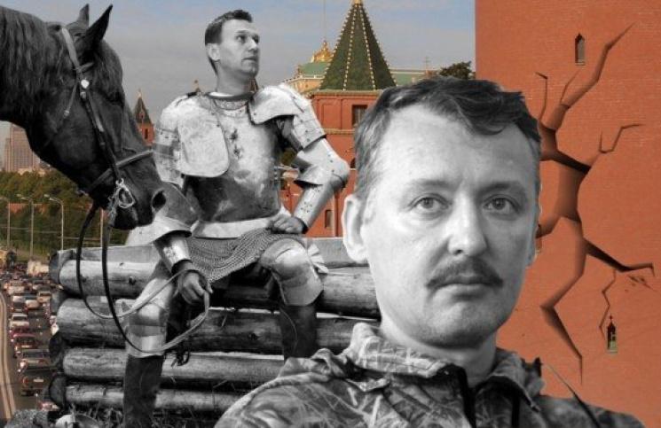 Соцмережі про дебати зі Стрєлковим: Навальний боротиметься за премію Дарвіна