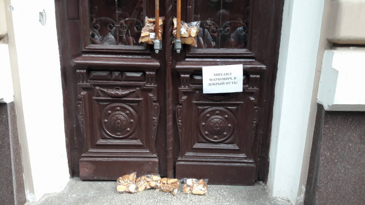 Как нардепы устроили бойкот «янтарному королю» Розенблату