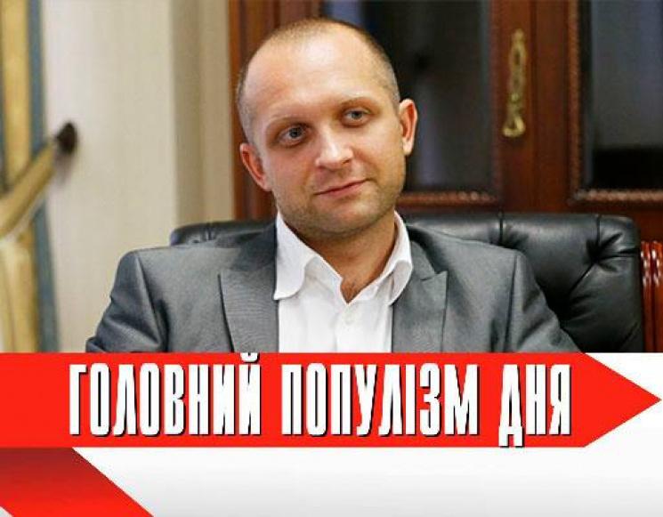https://img.depo.ua/745xX/Jul2017/267137.jpg
