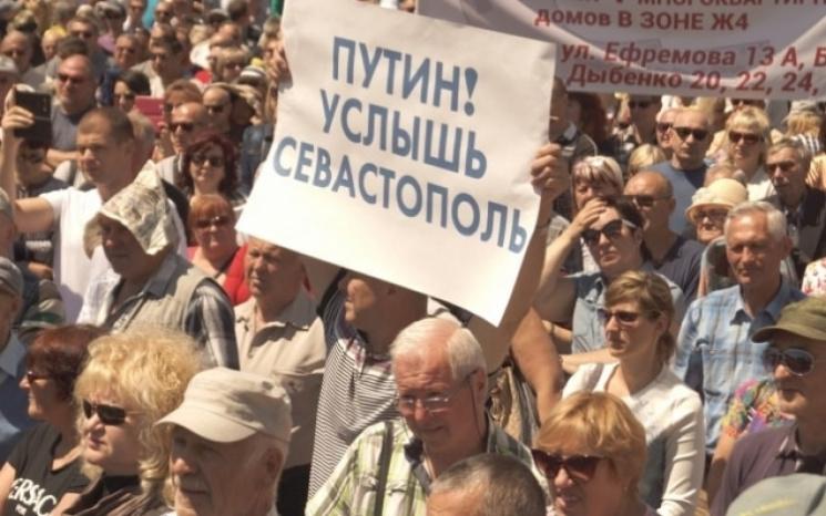 Севастопольці знову просять Путіна врятувати їх