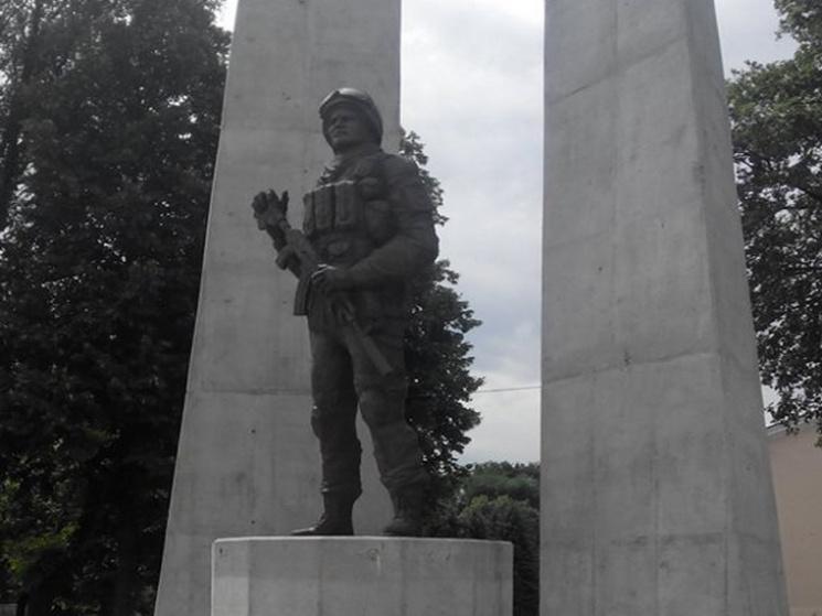 В Кривом Роге вандалы изуродовали памятник АТОвцам