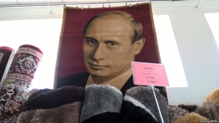 У Криму продають увічненого в килимі Путіна