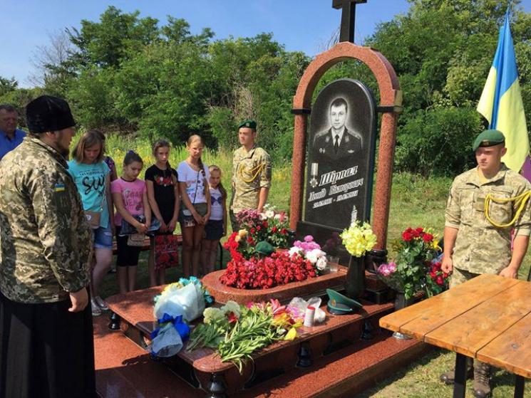 Хмельницькі прикордонники вшанували загиблого побратима