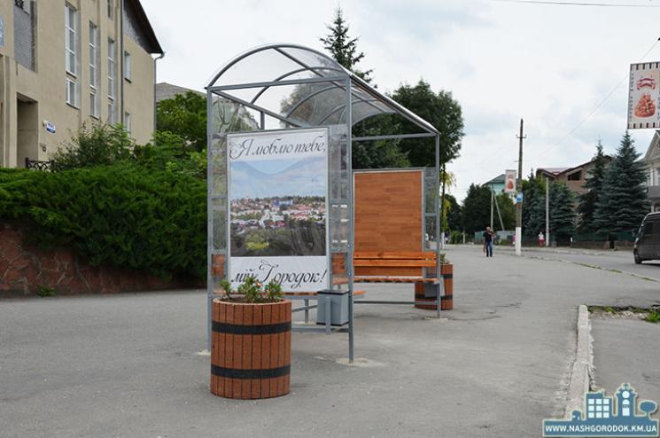 У Городку з'явились дві нові автобусні зупинки