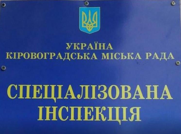 Украинские копатели разворовали могильник срадиоактивными отходами