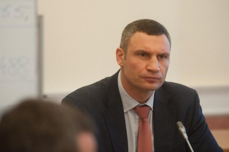 Возможность потренироваться смэром украинской столицы Кличко продали за $6 тыс.