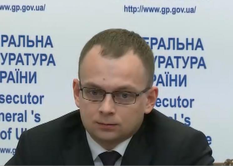 Холодницький заявив, щоСусу загрожує понад 10 років в'язниці