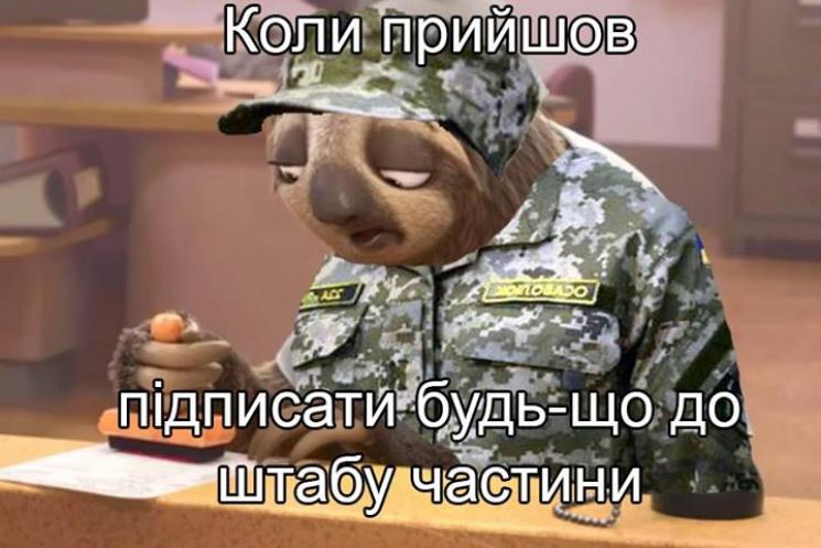 Армійські софізми - 41 (18+)…