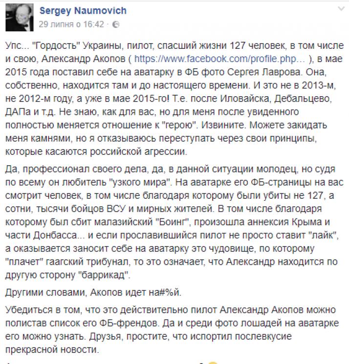 https://img.depo.ua/745xX/Jul2017/275730.png