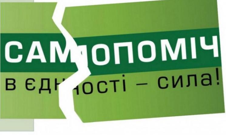 """Садовой """"дрейфует"""" к Филатову по Днепру"""