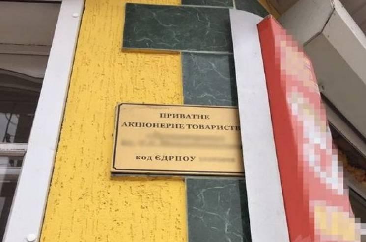 """Підприємство з """"ЛНР"""" намагалось у Вінниц…"""