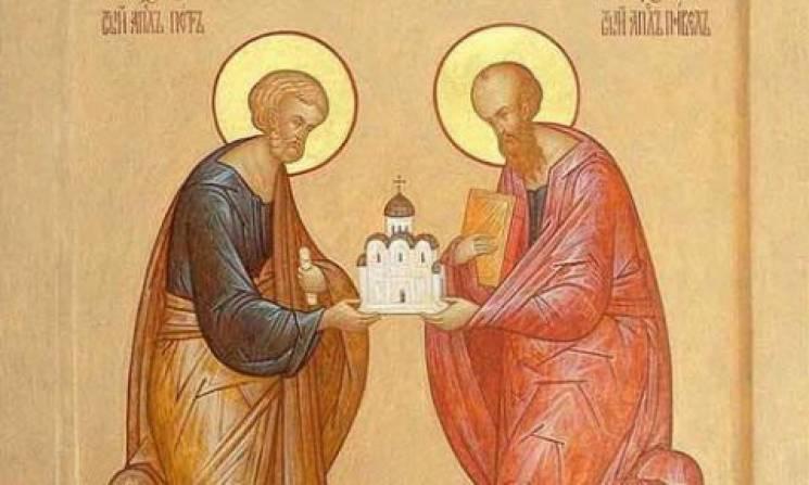 Іменини Петра і Павла 12 липня: привітання, смс і листівки