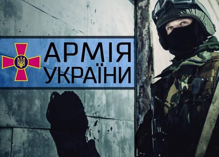 """""""Біла книга"""" Міноборони: Топ-5 успіхів української армії"""