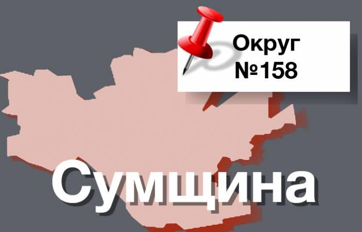 Округ №158: Карьерный финиш для советско…