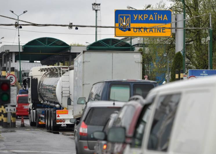 7 євро та анкета: Чого вимагатимуть від українців на кордоні ЄС з 2021 року