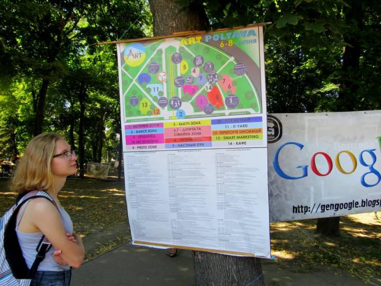 Як полтавці у Корпусному парку вчаться креативним фото та пілотуванню коптерів (ФОТО, ВІДЕО)
