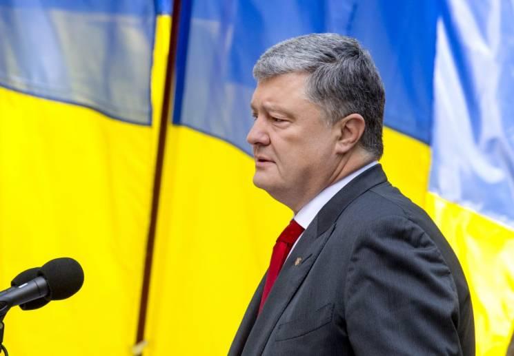 Порошенко закликав українців з окупованої частини Донбасу не беріть участь у фейкових виборах