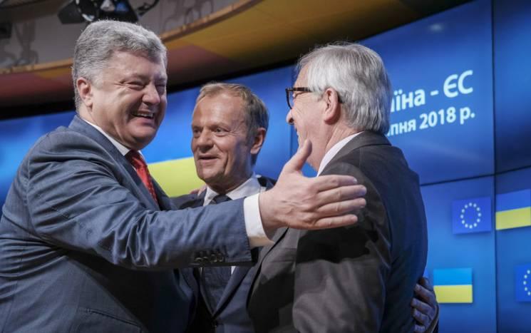 """Саммит """"Украина-ЕС"""": Что Порошенко привез из Брюсселя"""