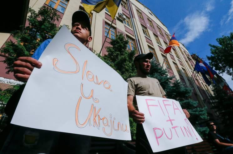 Відео дня: Українці вступилися за хорватів, поляки підтримали Сенцова