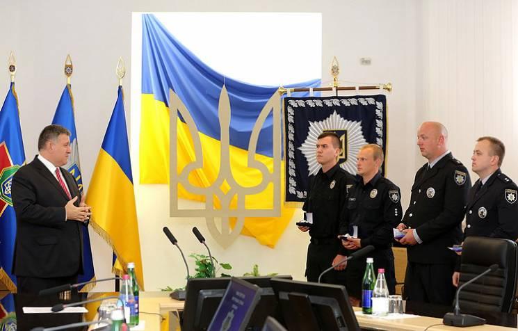 Міністр Аваков нагородив поліцейських з Вінниччини