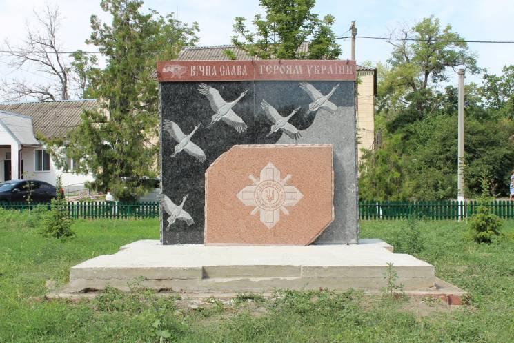 В Іванівському районі встановили меморіал захисникам України