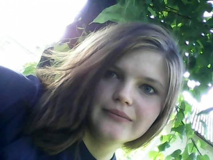 На Тернопільщині зникла неповнолітня (ФОТО)