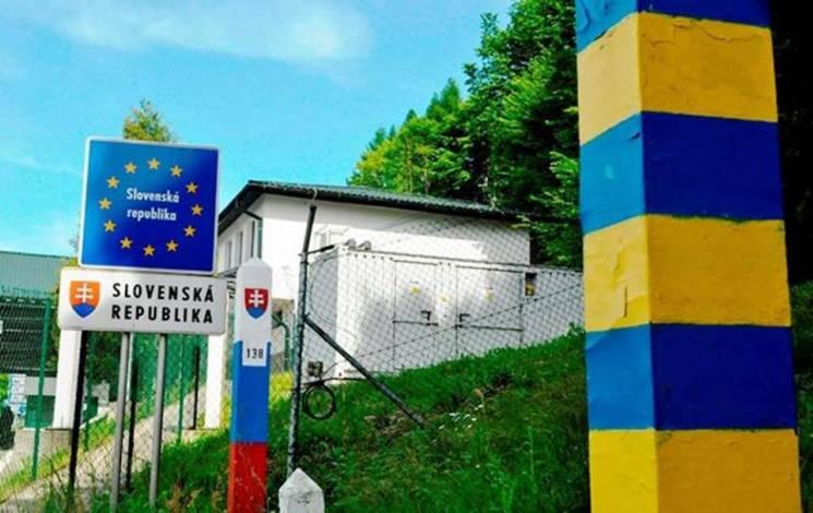 """У пункті пропуску """"Ужгород"""" двоє чоловіків намагалися незаконно перетнути кордон"""