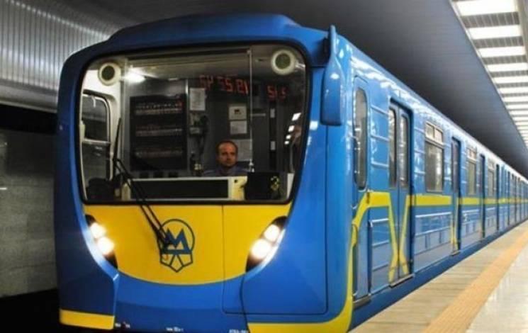 """У столичному метро згадали про шалений """"російський борг"""""""