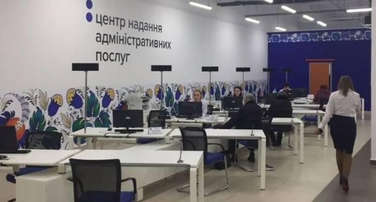 """Жителі Хмельниччини отримали майже 120 тисяч """"земельних"""" адмінпослуг"""