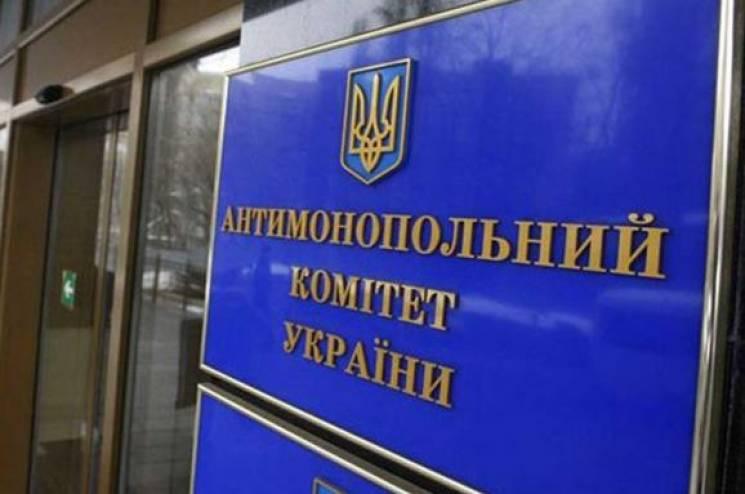 Управителі багатоквартирних будинків у Хмельницькому призначені з порушенням, - АМКУ
