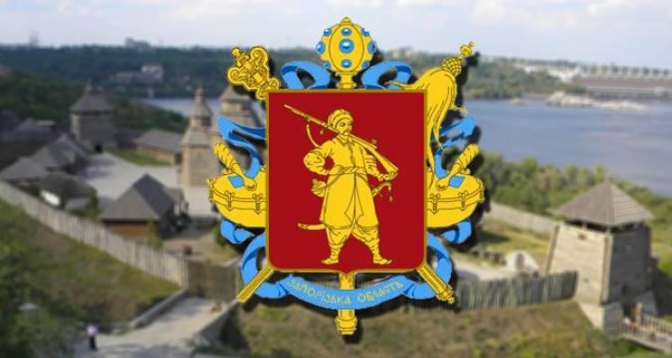 У Бриля розпочали підготовку до святкування ювілею області