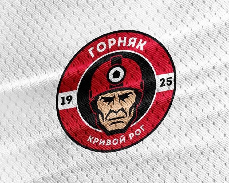 У Кривому Розі розгорівся скандал навколо емблеми футбольного клубу (ФОТО)