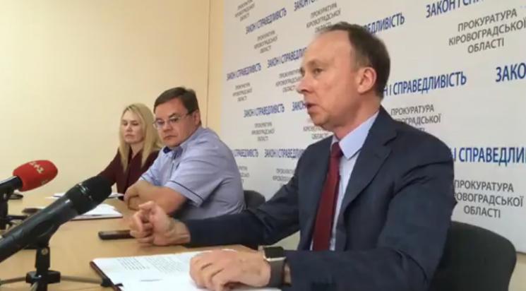 """Справу депутата, який """"спіткнувся"""" головою об мера Кропивницького, направили до суду"""