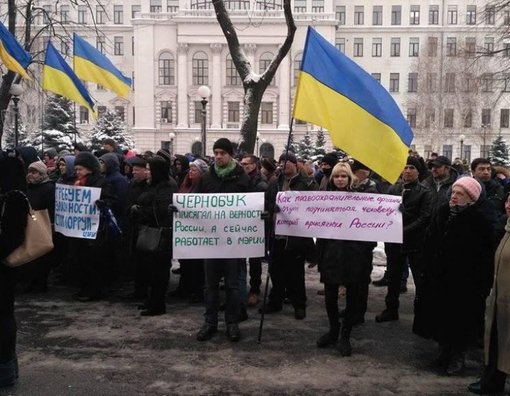 Дніпровського суддю-сепаратиста з Криму звинуватили у державній зраді