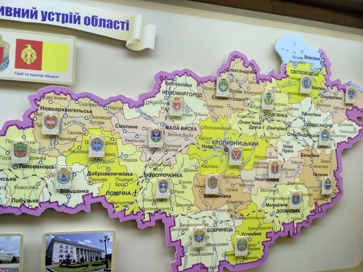 Завтра в парламенті можуть проголосувати за перейменування Кіровоградщини та Дніпропетровщини