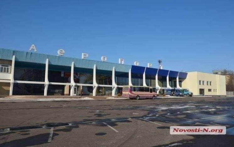 """Суд зупинив розгляд по """"ремонтній"""" справі у аеропорті Миколаєва"""