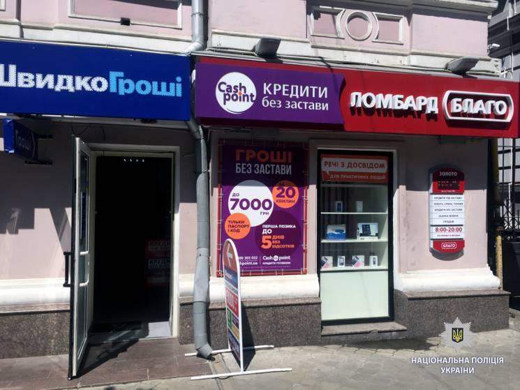 У Харкові озброєний курсант пограбував кредитну установу (ФОТО)