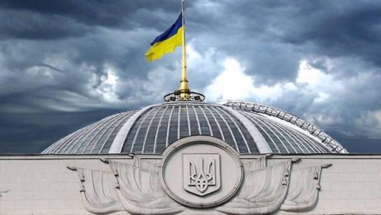 Рада розглядає оновлення складу ЦВК і правки до закону про Антикорсуд(ТРАНСЛЯЦІЯ)