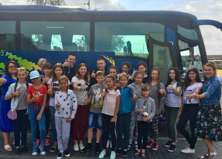 Діти з Хмельниччини їдуть в Альпи