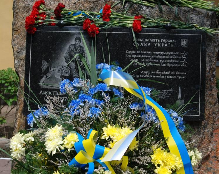 Прикордоники Хмельницького вшанували пам…
