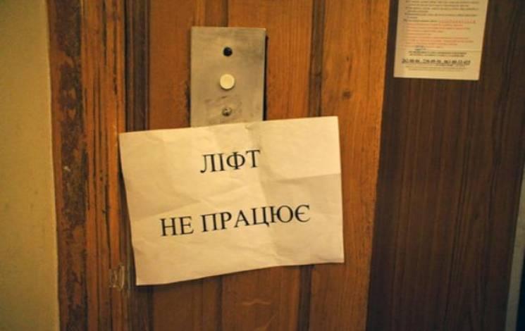 Майже сто ліфтів у хмельницьких багатоповерхівках зупинили