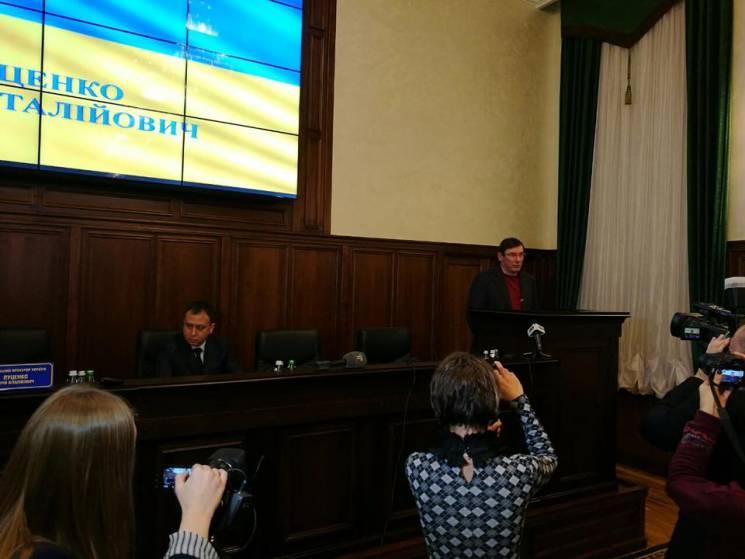 Рада прокурорів рекомендувала Луценку звільнити прокурора Полтавщини
