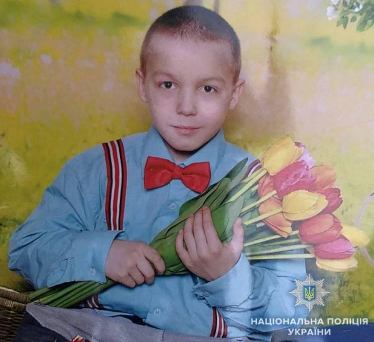В Одесі зник 11-річний хлопчик