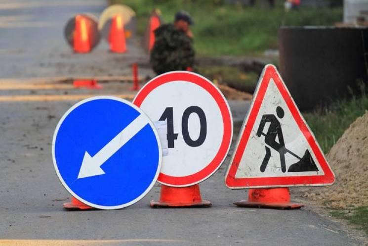 Через ремонт об'їзної у Кам'янці перекриють рух транспорту
