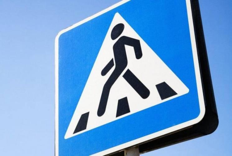 В Ужгороді залишається необлаштованим небезпечний перехід на Легоцього (ВІДЕО)