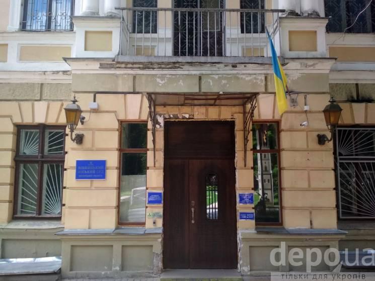 Суд у справі екс-заступника прокурора Вінниччини перенесли