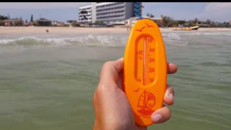 Температура моря на популярному запорізькому курорті сягнула +28°С