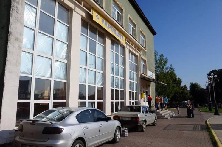 Пошти не буде: У Тячеві позвільнялися всі працівники поштового відділення (ФОТО)