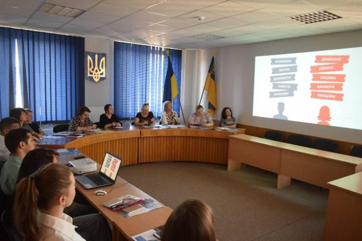 В Ужгороді обговорили вразливість ромських жінок